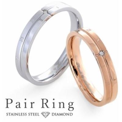ペアリング 2本セット ステンレス 刻印無料 ダイヤモンド シンプル つけっぱなし ローマ数字 クロス 艶消し シルバーカラー ローズピンク