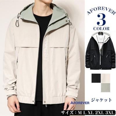 アウトドアウェア マウンテンパーカー メンズ ジャケット ブルゾン ライトアウター 防風 フード付き 秋服