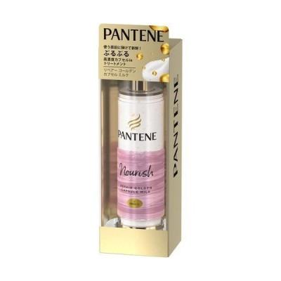 パンテーン リペアー ゴールデンカプセル ミルク(洗い流さないトリートメント)90g (PANTENE)