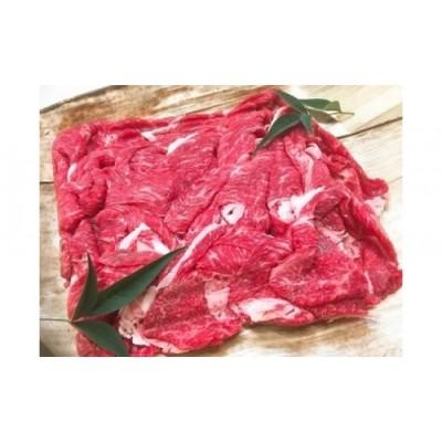 【4等級以上】黒毛和牛 近江牛 【上霜】 切落し肉 ご家庭用 【900g】 冷凍【BM12SM】