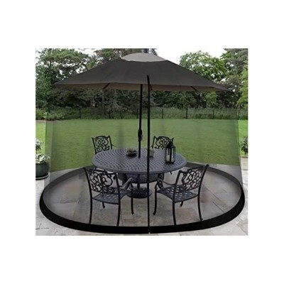 9 Foot Outdoor Umbrella Table Screen Black Mosquito Bug Insect Pest Net Pat