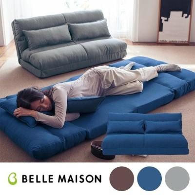 ソファーベッド ソファー ベッド おしゃれ 安い サイズが選べる クッション付き 14段階 リクライニング 日本製 ネイビーブルー 120