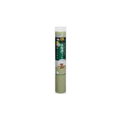 株式会社 サンコー ■おくだけ吸着 ペット用床保護マット 60×120cm グリーン