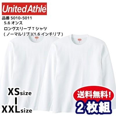 ロンT ロングスリーブ Tシャツ 2枚セット 2枚組 ホワイト 長袖T 長袖 メンズ レディース 無
