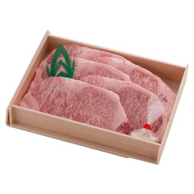 送料無料 鈴畜中央ミ−ト 福島牛 サ−ロインステ−キ用 (150g×5) 福島県産  国産 黒毛和牛 和牛 牛肉 ステーキ