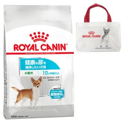 ロイヤルカナン 健康な尿を維持したい犬用 超小型犬~小型犬用 ミニ ユリナリー ケア 生後10ヵ月齢以上 2kg ジップ付 お散歩バッグおまけ付 関東当日便
