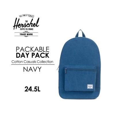 送料無料 Herschel Supply ハーシェルサプライ バッグ バックパック リュック/PACKABLE DAY PACK NAVY Cotton Casuals Collection