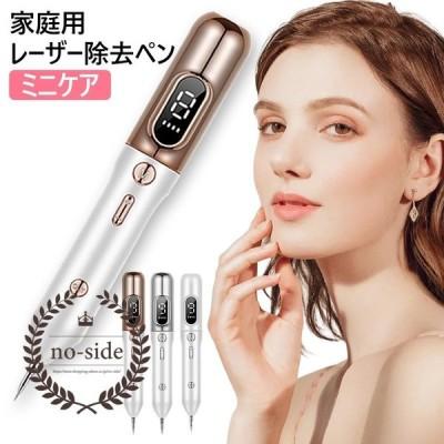 レーザーペン シミ取り 14%OFFクーポン!週末限定 ほくろ 効果 イボ 口コミ レーザー除去ペン レーザースポットペン 美顔器 超人気 日本語説明書付き