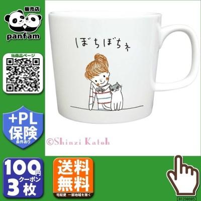 送料無料|Shinzi Katoh Cheri マグ ぼちぼちね ARK-1483-4|b03