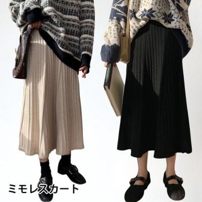 【セール】ロングスカート レディース スカート WE ニットスカート フレア裾 Aライン エレガント 優雅 大人 こなれ感 上品 シンプル 伸縮