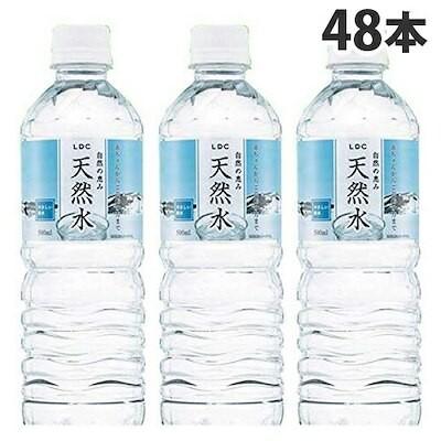LDC 自然の恵み天然水 500ml48本 S05633
