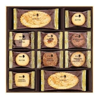 【内祝い お菓子】メリーチョコレート サヴール ド メリー クッキー詰合せ SVR-N<【出産 出産内祝い お返し お菓子 お彼岸 お供え 敬老
