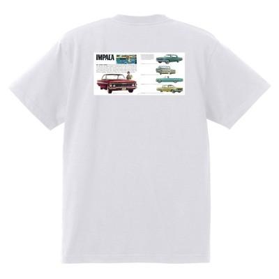 アドバタイジング シボレー インパラ 1961 Tシャツ 050 白 アメ車 ホットロッド ローライダー広告 ビスケイン ベルエア