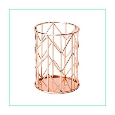 (Pencil Cup, Copper) - U Brands Pencil Cup, Wire Metal, Copper【並行輸入品】