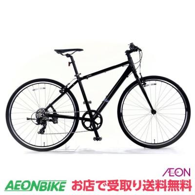 【お店受取り送料無料】ボレアスA ブラック 外装7段変速 700C クロスバイク