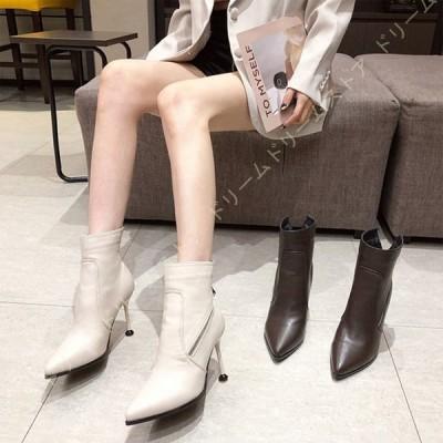 ポインテッドトゥ ブーティ レディース バックジップ 小さいサイズ ハイヒール ピンヒール 歩きやすい 痛くない 履きやすい 美脚 アンクルブーツ
