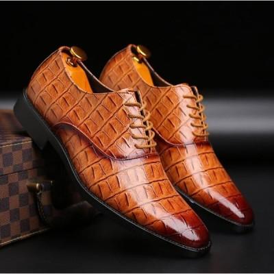 4色  メンズビジネスシューズ フォーマルシューズ  紳士靴 ストレートチップ  スリッポン 大きいサイズ 小さいサイズ