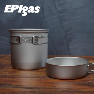 EPIgas BP鈦鍋組T-8004(鍋子.炊具.戶外登山露營用品、鈦金屬)