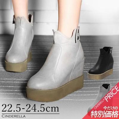 10cmヒール インヒール入 ショートブーツ ブーティ 靴 厚底 ファスナー付 ベルト 大きいサイズあり ブラック 黒 グレー カジュアル スタッズ st80611