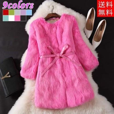 毛皮コート レディース ファーコート ロング丈 無地 ラビットファー 大きいサイズ もこもこ 防寒 あったか ファッション おしゃれ