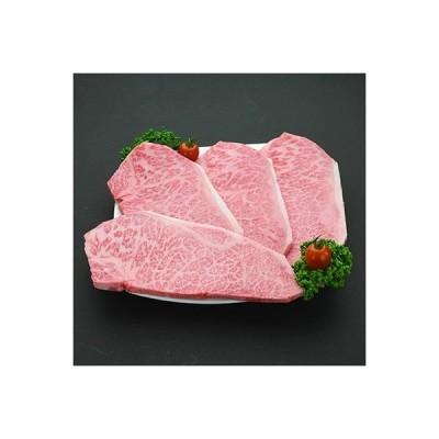 基山町 ふるさと納税 佐賀牛サーロインステーキ 200g×4枚