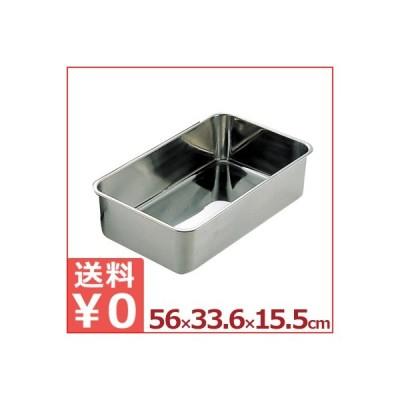 弁慶 ステンレス深型長バット 56型 56.0×33.6×深さ15.5cm 18-8ステンレス製 料理 下ごしらえ シンプル 深い 深め 容器 入れ物 縦長 横長