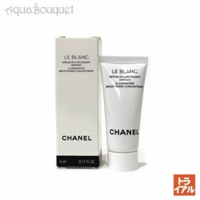 シャネル ル ブラン セラム 5ml CHANE LE BLANC ILLUMINATING BRIGHTENING CONCENTRATE [043482]