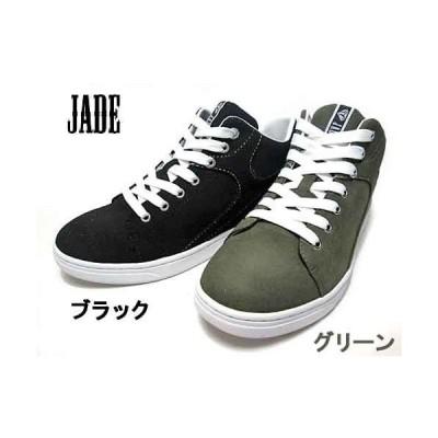 ジェイド JADE BIANCO ダンスシューズ ミッドカット スニーカー レディース 靴