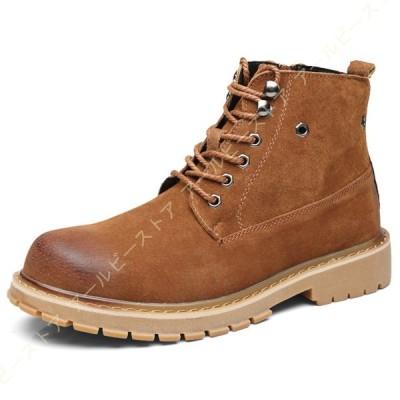 メンズ ブーツ メンズブーツ チャッカブーツ ショートブーツ 24cm シューズ 靴 カジュアル デザートブーツ スエード スウェード 革靴 メンズファッション