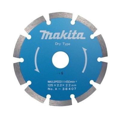 マキタ ダイヤモンドホイール用ダイヤ石材用125フラット 石材用 外径125mm X 内径22mm X 厚2.2mm A-36407