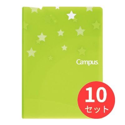 【10セット】コクヨ キャンパスプリントファイル見開きLG フ-C755LG【まとめ買い】