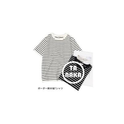 Tシャツ 半袖 レディース ボーダー柄 SI 半袖Tシャツ マリンセーラー カットソー 丸襟 カジュアル 女性用 トップス 夏物 シンプル 着まわし