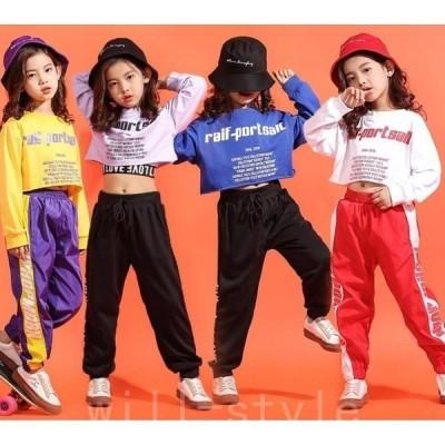 HIPHOPキッズダンス衣装ヒップホップキッズダンスTシャツパンツ長袖上下セット女の子体操服練習着