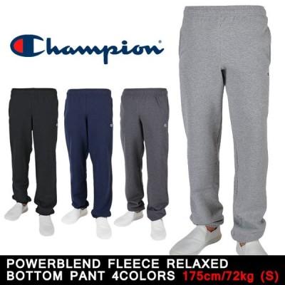 チャンピオン CHAMPION スウェットパンツ 裏起毛 メンズ レディース ファッション 大きいサイズ グレー ネイビー ブラック コットン ダンス 衣装 P0894