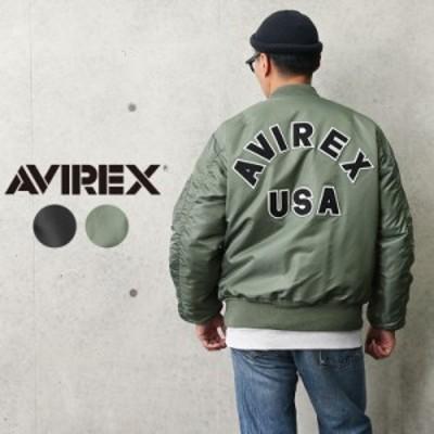 クーポンで最大1000円OFF!AVIREX アビレックス 6102171 COMMERCIAL LOGO MA-1フライトジャケット【Cx】 メンズ ミリタリージャケット