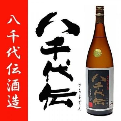 芋焼酎 八千代伝 黒麹 (やちよでん くろ) 25度 1800ml 八千代伝酒造 猿ヶ城蒸留所