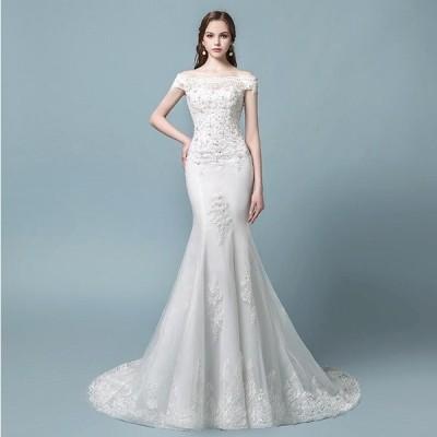 ボートネック マーメイドドレス ウェディングドレス オフショルダー 白 ホワイト 結婚式ドレス 20代 30代 花嫁ドレス 披露宴ドレス 大きいサイズ