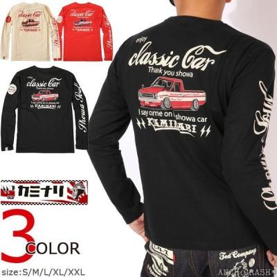 カミナリ enjoy classic car ロンT KMLT-193 エフ商会 KAMINARI 雷 長袖Tシャツ ロングTシャツ