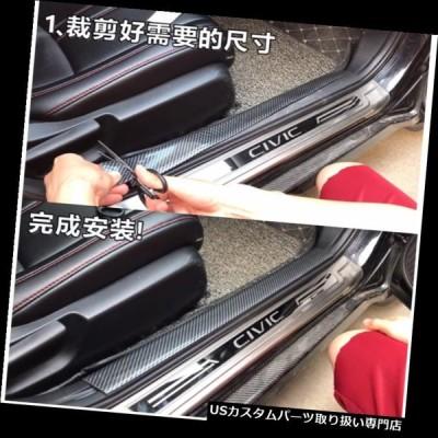 USリアステップバンパー 車のドアシルペダルステップカバーバンパースカートプロテクタートリムグロスブラック200x10cm  Car Door Sil