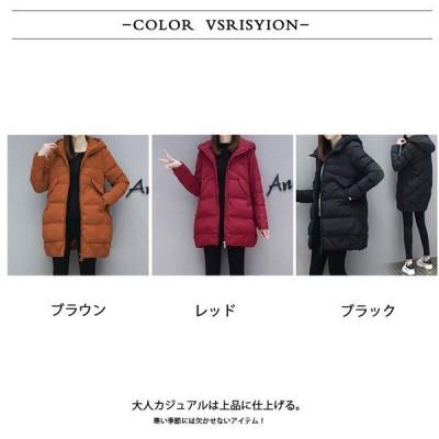 値下げ ダウンコート コート ロング 中綿 ジャケット ブルゾン レディース フード付き アウター 冬 ゆったり 暖かい おしゃれ 防寒 大きいサイズ
