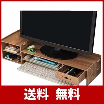 [BDGAFA]DIY 木製 モニター台 机上台 コンピュータディスプレイリフト 机上ラック 上置き棚 机上整理 キーボード収納 小物入れ 作業効率大