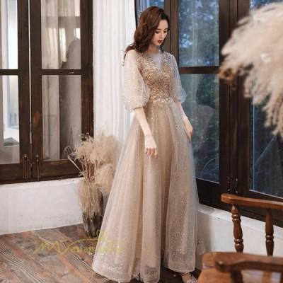 パーティードレス 結婚式 袖あり ウエディング お呼ばれ ドレス 服装 フォーマルドレス ファッション 大人 フォーマル 服 上品 ワンピース おしゃれ ロング丈