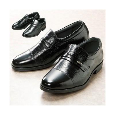 クラリーノ 軽量ビジネス紳士靴