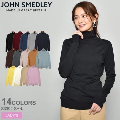 JOHN SMEDLEY ジョンスメドレー レディース カットキン セーター CATKIN SWEATER タートルネック ハイネック ニット