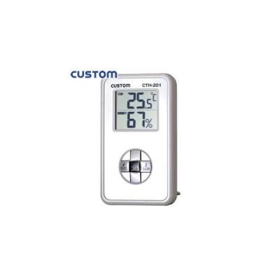 カスタム(CUSTOM) CTH-201 デジタル温湿度計