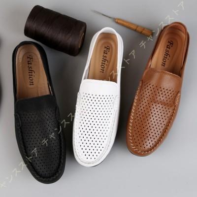 ローファー スリップオン ドライビングシューズ メンズ 本革 デッキシューズ 軽量 モカシン 靴 カジュアルシューズ 2種履き方 かかと踏める 手作り 紳士靴