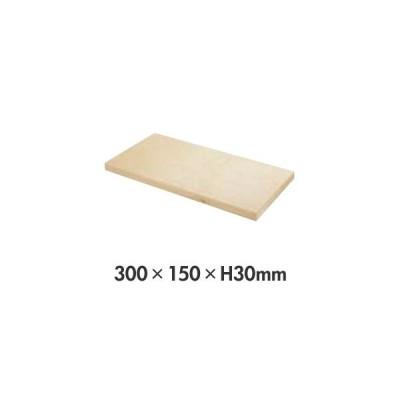 スプルスまな板 カナダ桧 300×150×H30mm