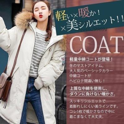 中綿コート レディース 刺繍 鶴柄 バックスリット クファー ミドル丈 オーバーサイズ 厚手 ボリューム 大きいサイズ ゆったり フード付き