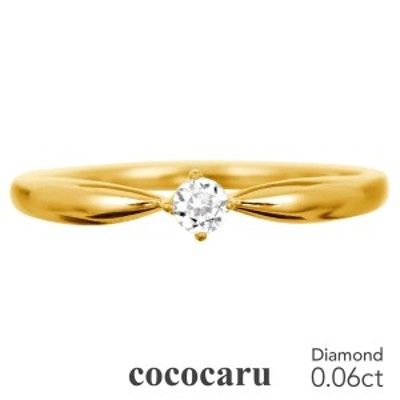k10指輪 一粒 ダイヤモンド リング k10 イエローゴールド/ホワイトゴールド/ピンクゴールド ファッションリング 【レビューを書いてポイ