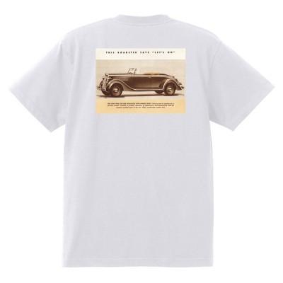 アドバタイジング フォード Tシャツ 白 1126 黒地へ変更可 1935 ホットロッド レトロ ロカビリー アドバタイズメント トラック